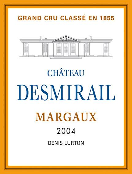 Château Desmirail (Margaux)