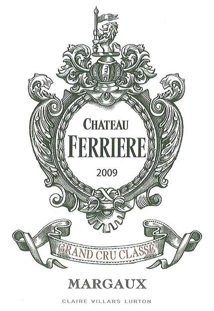 Château Ferrière (Margaux)
