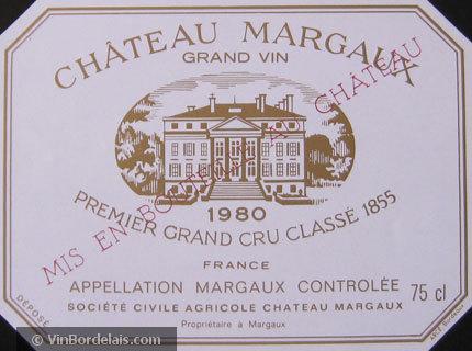 Château Margaux (Margaux)